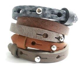 Enkele wisselarmbanden